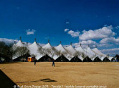 26_Special_Structures_Lab_Worlds_Largest_Portable_Structures_Tensile_1_08